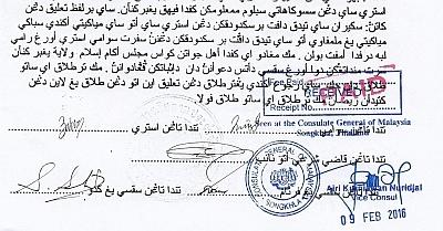 pengesahan Konsulat pada surat Nikah dari Thailand